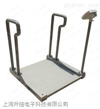 300KG轮椅秤,医用电子秤