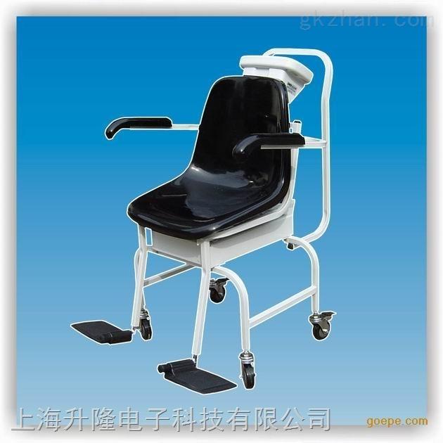 做透析用的轮椅体重称销售,医疗电子秤