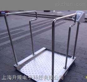 医疗体重秤,300KG血部透析轮椅秤