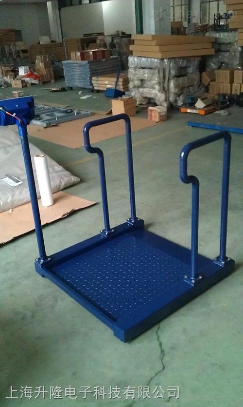 200KG轮椅电子磅秤,医用人体秤
