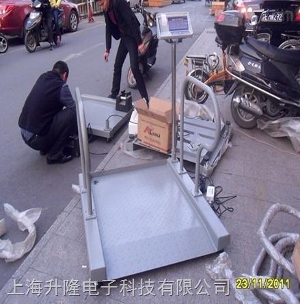 医疗体重秤,200KG轮椅电子秤