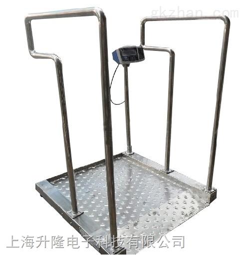 透析人体秤,医院指定轮椅电子秤品牌