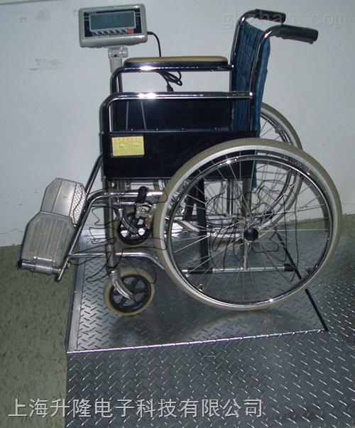 透析人体秤,病人用医院轮椅磅秤