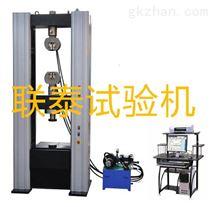 微机控制钢筋机械连接试验机