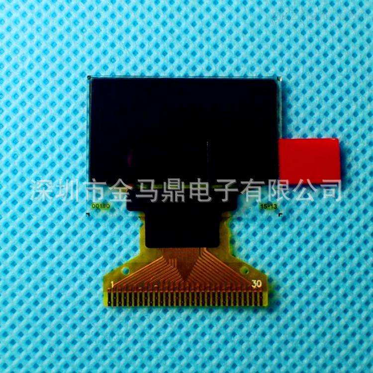 12864 0.96寸oled液晶显示屏