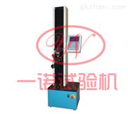 (500N)单臂式屏显电子万能试验机