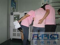 耐冷热实验箱/温度测试仪高低温