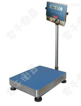 上海专业防爆电子台秤 蕞新防爆台秤价格
