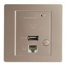 广告无线wifi入墙AP 路由器工厂OEM