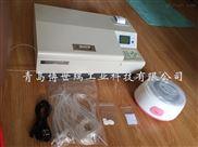 BR-OIL-8-BR-OIL-8型红外分光测油仪