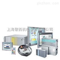 西门子TP277-6 触摸式面板 价格