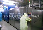 JTA-6060TF-非标定制全自动晶体清洗机