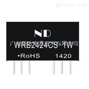 24V转24V电源变换器,定做直流电源模块厂家