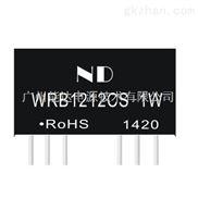 隔离电源芯片12V价格表,宽电压电源模块报价