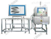 ZH异物属检测机