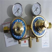 上海繁瑞氢气钢瓶减压器YQQ-11氢气减压表YQQ11氢气减压器YQQ氢气压力表厂家直销