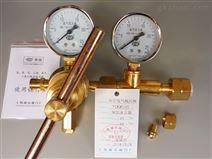 上海繁瑞氢气高压钢瓶减压表YQQG-10氢气减压阀YQQG10氢气减压器