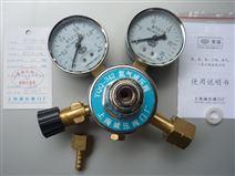 上海繁瑞氢气钢瓶减压阀YQQ-342氢气减压器YQQ342氢气减压表YQQ氢气压力表厂家直销