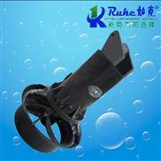 QJB-1.5/6-260/3-960-QJB型潜水搅拌机
