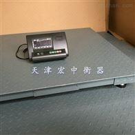 SCS晋城市供应2000千克电子磅秤(3吨电子地磅销售)