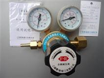 上海繁瑞单级氦气减压阀YQJ-2单级氩气减压器YQJ3单级空气减压表YQJ