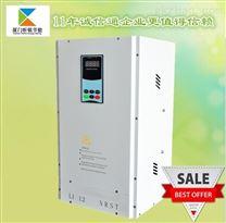 原厂低价现货供应高性能数字全桥50KW 电磁加热器︱反应釜专用节电器
