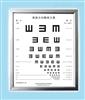 XK100型LED低视力专用视力表灯箱