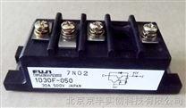 1DI30F-050富士GTR(达林顿)模块