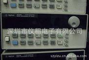 供应二手HP66321B/Agilent 66321B移动通信直流电源