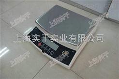 電子桌秤上海電子桌秤價格 電子秤多少錢一台