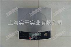 30kg不銹鋼電子稱 防水型計重桌稱0-30千克