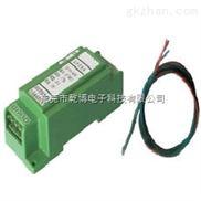 四川成都CP-T1隔离型温度变送器使用手册
