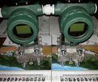 過機流量差壓變送器PDT21-32-T11產品資料