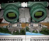 排水阀差压变送器PDT21-32-T11带LCD显示