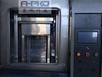环境温度冲击试验/电子器件高低温冲击试验箱