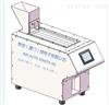 IMS.AUTO.SEMIT4-4DIMS桌面小型高速点数机