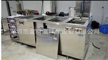 汽车轴承清洗机-五金轴承超声波清洗机-北京轴承清洗机
