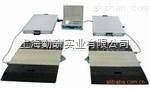 100吨电子汽车衡,塑料厂专用便携式称重板,武汉电子地磅
