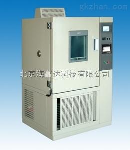 低温试验箱/高低温试验箱 型号:SJT2-WD2005