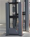 思达生产消防安全绳WDW-10微机电子万能试验机