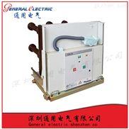 通用电气商家供应VS1-12/630-25正品销售厂家直销空开断路器