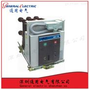 通用电气公司供应VS1-12/2000-31.5量大价优品牌保证空开断路器
