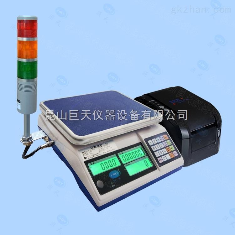 上下限重量报警电子秤+30公斤标签打印电子桌称