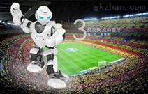 阿尔法智能跳舞娱乐机器人