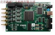 供应新超USB-2406声音震动采集专用带IEPE
