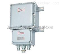 BAB-5.5KW防爆变压器由温州防爆变压器厂家批发