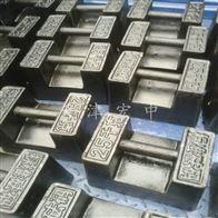 M1-25KG襄阳市M1等级25千克国标砝码价格/25KG铸铁砝码厂家