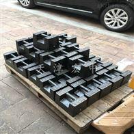 M1-25KGm1等级国标砝码 25公斤标准法码电梯配重砝码