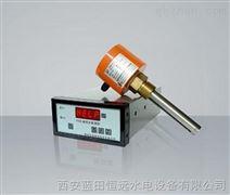 水导油槽油混水监测装置YHS-2