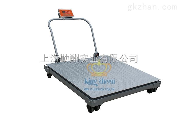 上海数字移动电子地磅 化工行业地磅 出口型电子地磅